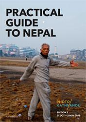 guidebook2016